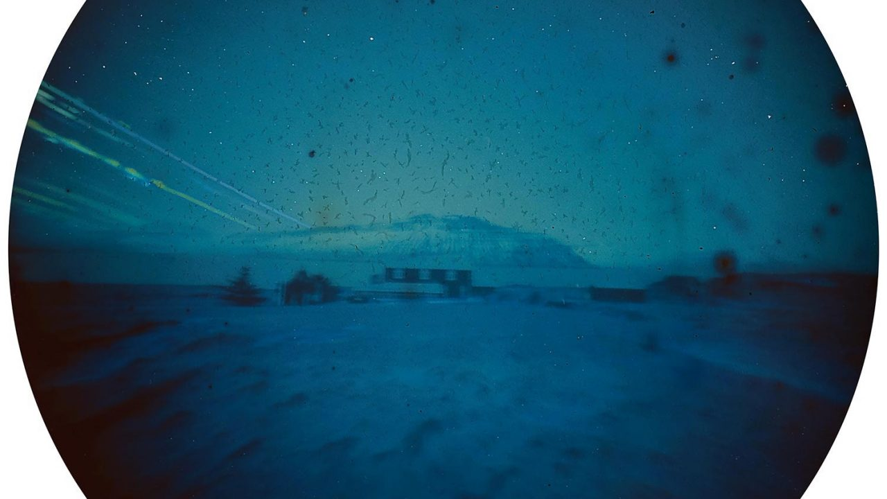 Skalanes-Iceland
